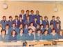 Generacija 1966