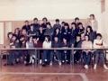 godiste-68-i-69-srednja-skola1