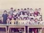 Generacija 1975