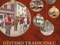Predbožićno druženje 16.12. 2017.