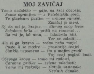 Pjesma-Moj-zavicaj-Stjepana-Bizolica