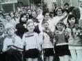 Štafeta 1973.